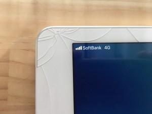 iPad5画面割れ-2