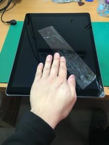 iPadPro12.9-1