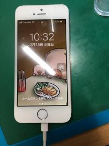 iPhone5s-U2-1